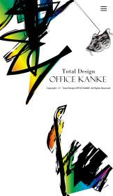 00_OFFICE KANKE_iphone