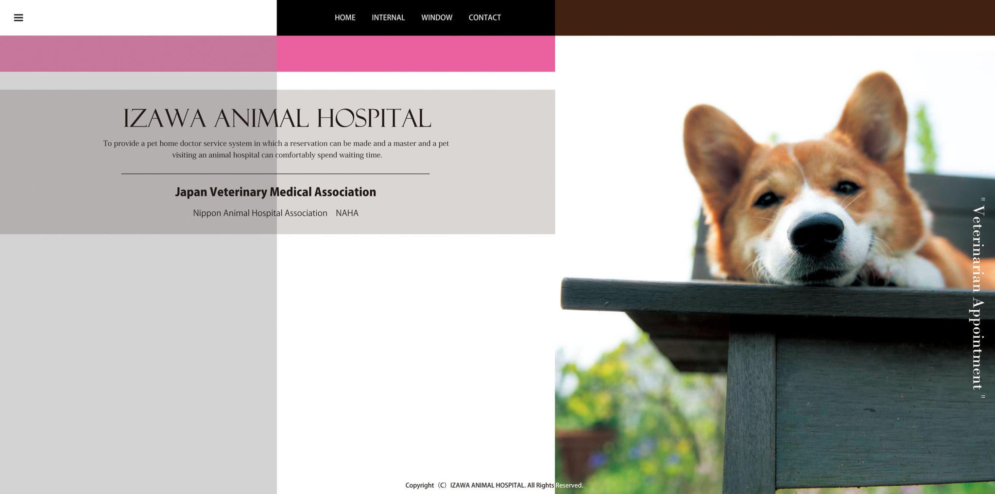 26_IZAWA animal hospital