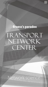 36_TRANSPORT NETWORK CENTER