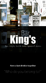 39_BAR_kings_fainal_iphone
