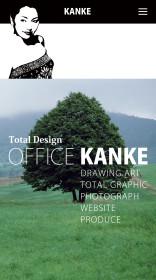 office_kanke_iphone