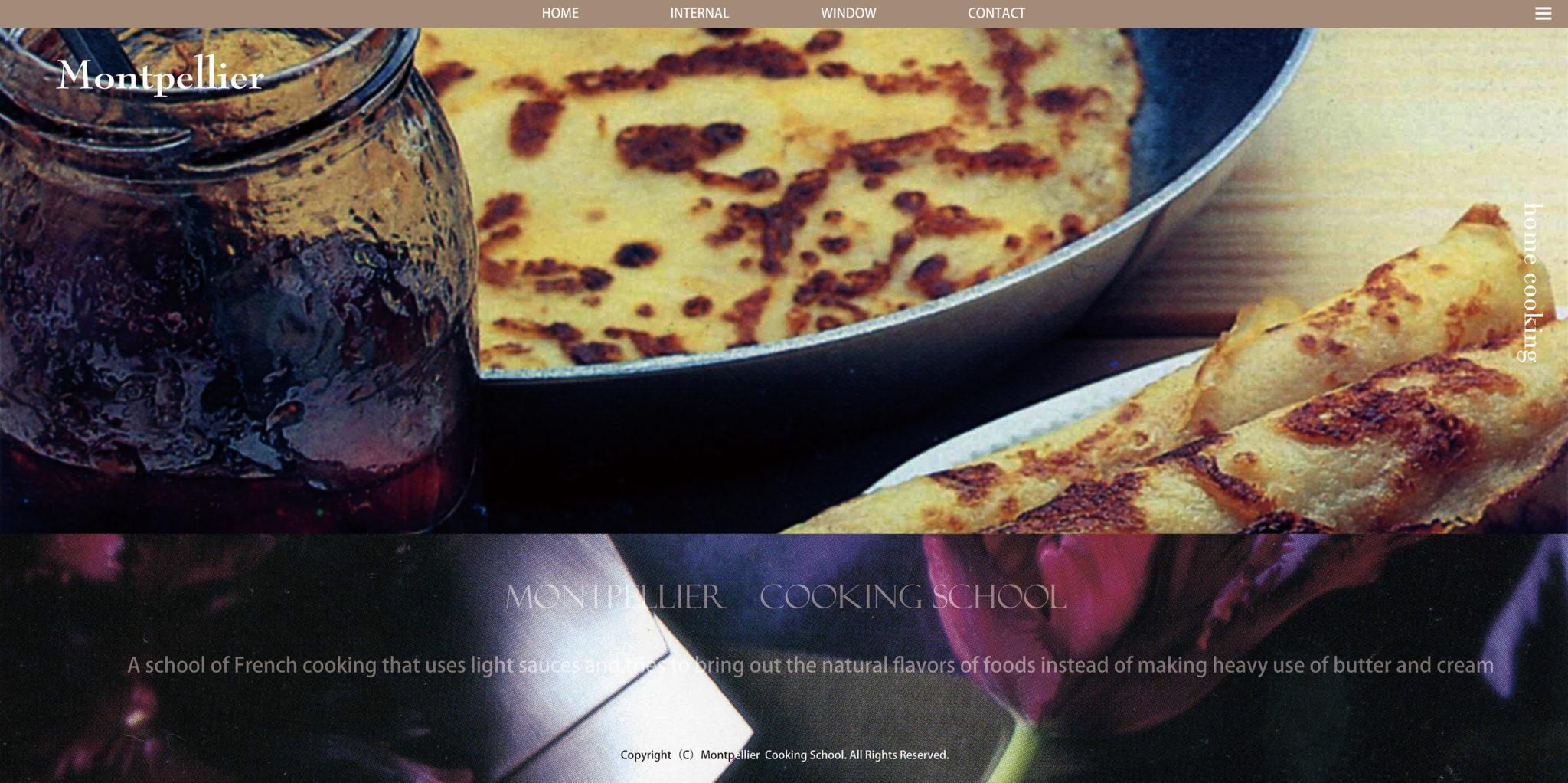 007_cooking_school
