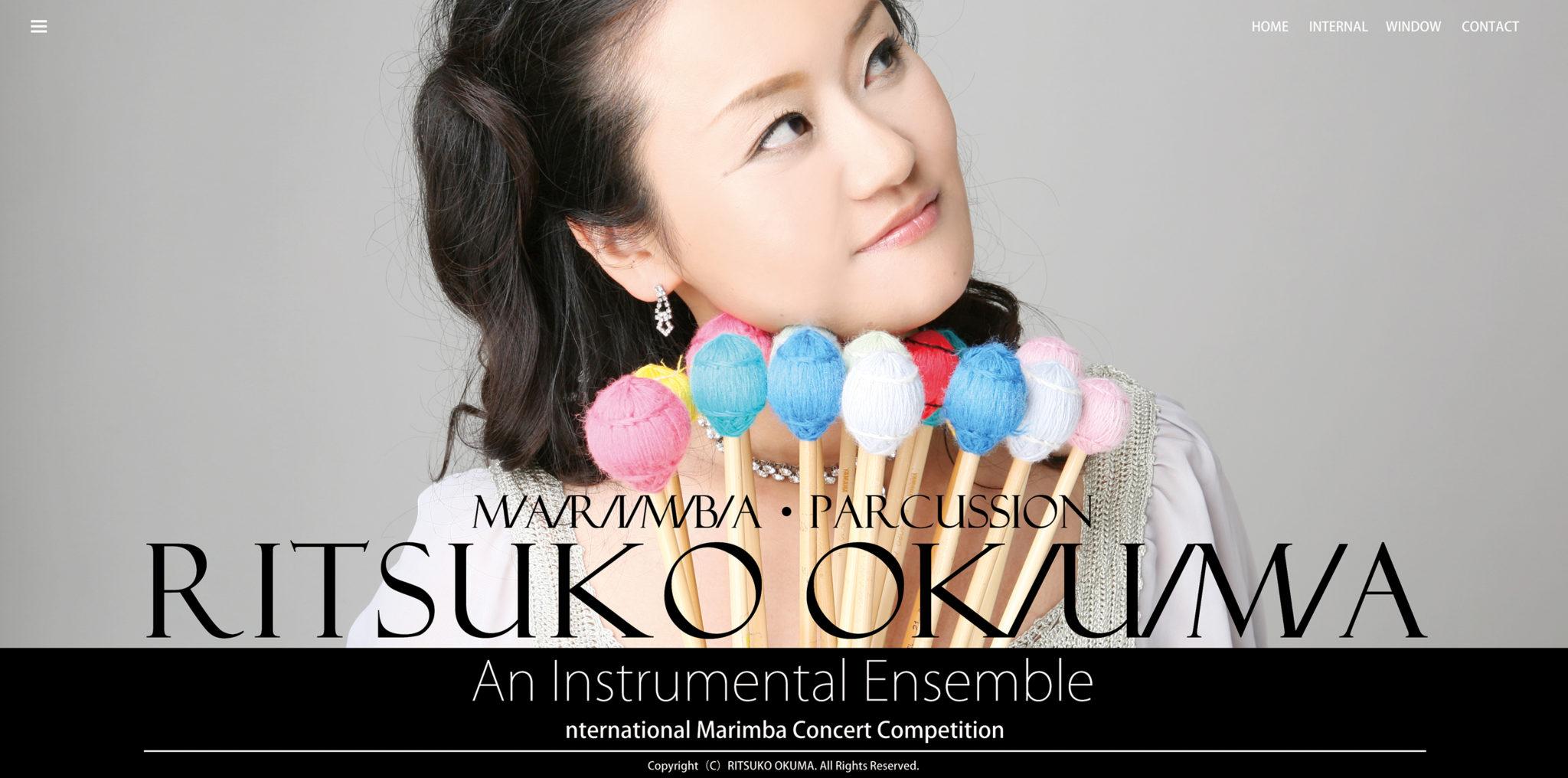 08_RITSUKO OKUMA