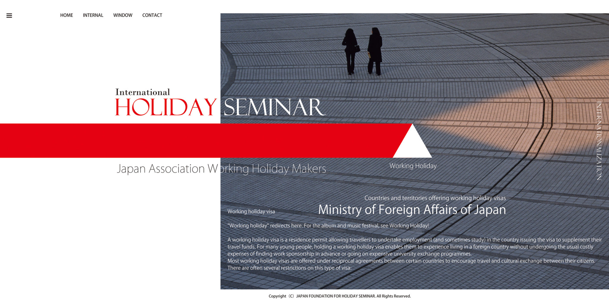 28_HOLIDAY SEMINAR
