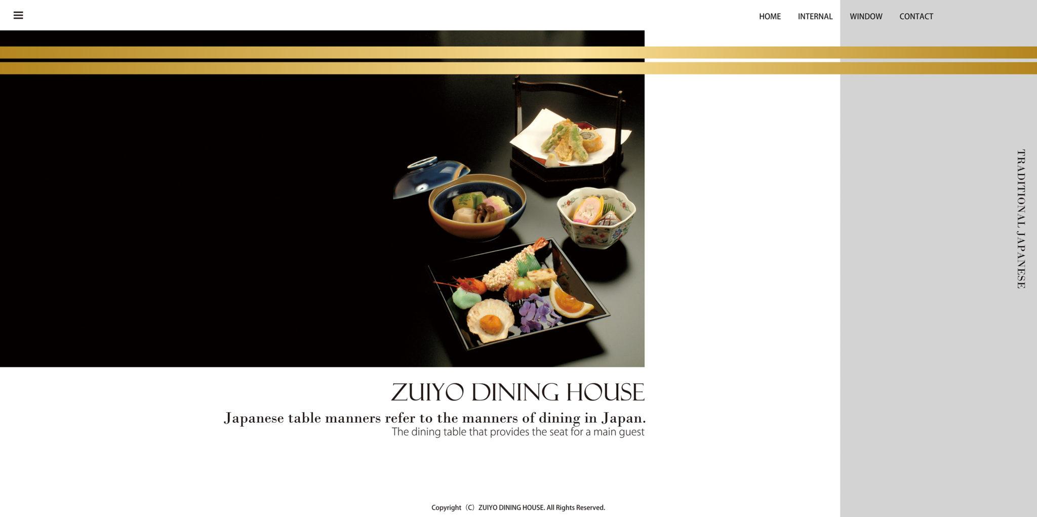 30_ZUIYO dining HOUSE