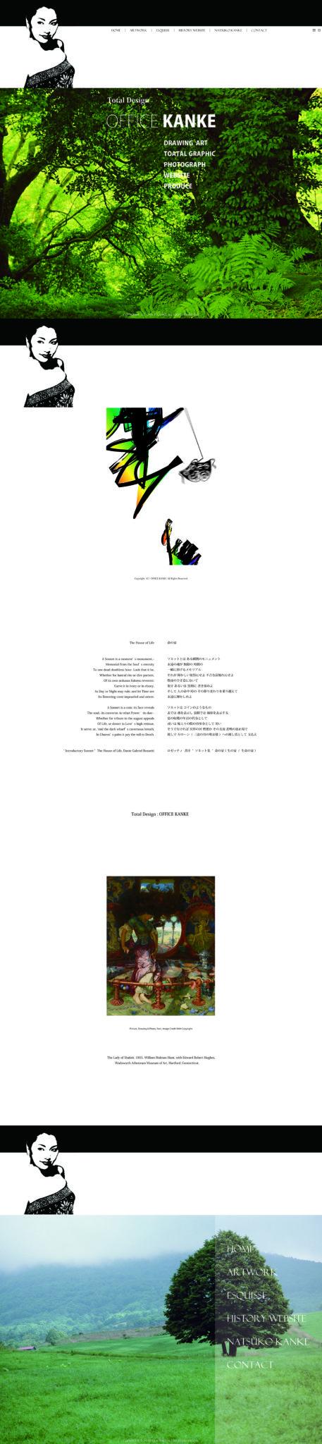 print_base_plan_office_kanke_2019